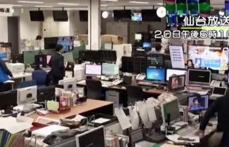 Japonya'daki 7,2'lik deprem kamerada